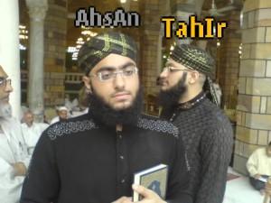 Äh$an QadrI makkÄh