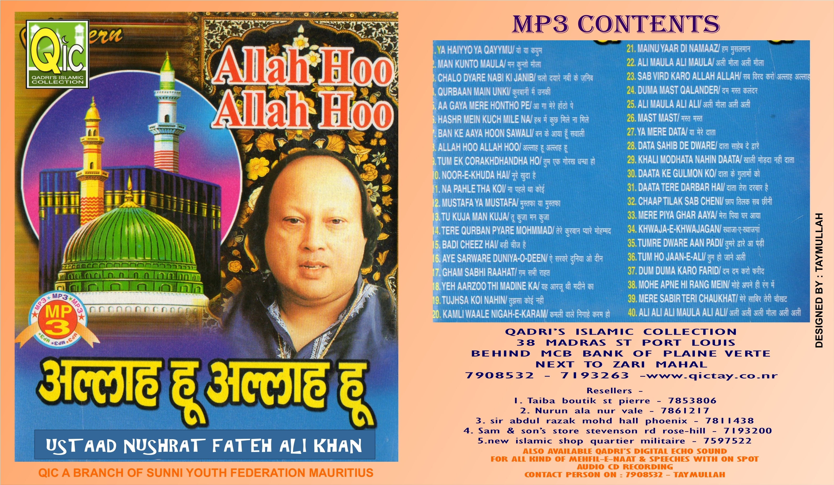 Quran translation in urdu: islamic qawwali mp3 free download.