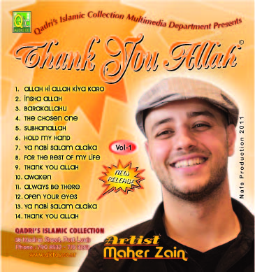 Maher zain always be there mp3 free download