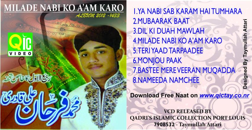New naat farhan ali qadri 2014 mp3 free download karateclubmaeder at